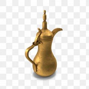 Arabic Teapot - Arabic Tea Teapot Jug PNG