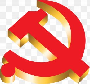 1000 Years Old - Communist Party Of China Blue Sky With A White Sun Logo Image PNG