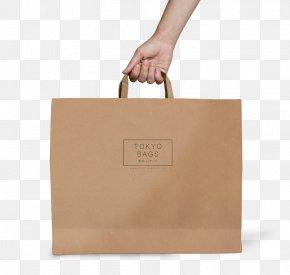 Gift Bags - Paper Bag Paper Bag Gift Wrapping Handbag PNG