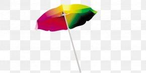 Umbrella - Umbrella Download Computer File PNG