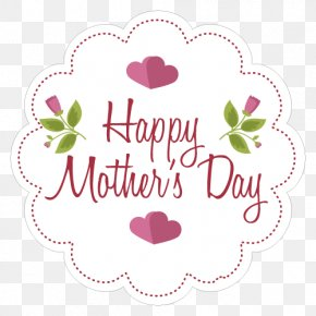HAPPY MOTHERS DAY - Mother's Day Poetry Father's Day PNG