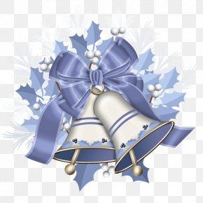 Christmas - Blue Christmas Jingle Bell Clip Art PNG