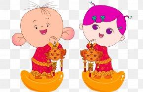 Big Ear Tutu New Year - Cartoon Chinese New Year PNG
