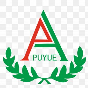 Pu Yue Pharmacy Logo - Hospital Health Care Medicine Drug PNG