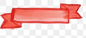 Ribbon Banner - Paper Ribbon Banner Clip Art PNG