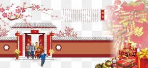 Chinese New Year Family Reunion Poster Style - China Chinese New Year Traditional Chinese Holidays Budaya Tionghoa PNG