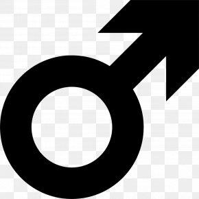 Gender Symbol - Gender Symbol Male PNG