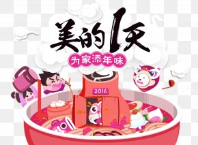 Chinese New Year Dinner - Reunion Dinner Creativity Chinese New Year Clip Art PNG