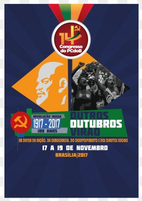 Cartaz - Communist Party Of Brazil National Congress Of Brazil Communism Political Party PNG