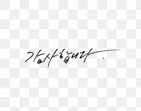Angle - Logo Calligraphy Handwriting White Font PNG