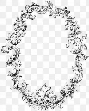 Vintage Frame Transparent - Picture Frame Clip Art PNG
