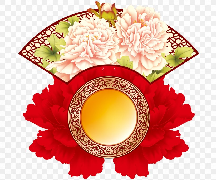 Mooncake Mid-Autumn Festival, PNG, 2362x1969px, Mooncake, Advertising, Autumn, Cut Flowers, Festival Download Free