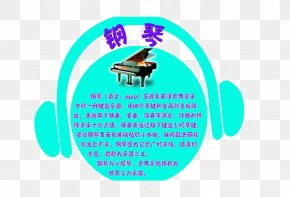 Free To Pull The Material Piano Picture - Piano Musical Instrument PNG