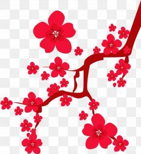 Chinese New Year - Chinese New Year Image Chinese Zodiac Clip Art Vector Graphics PNG