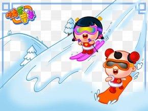 Cartoon Illustration - Cartoon Childhood Character Illustration PNG