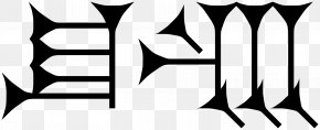 Line - White Brand Line Logo Clip Art PNG