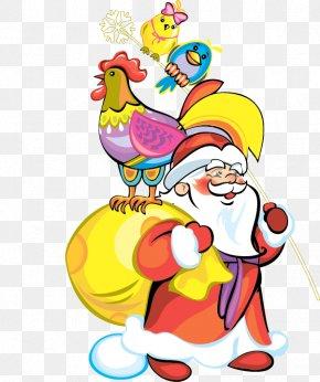 Santa Claus - Ded Moroz Santa Claus Christmas New Year Clip Art PNG