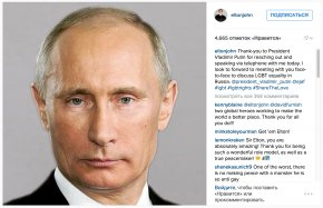 Vladimir Putin - Elton John AIDS Foundation President Of Russia LGBT Rights By Country Or Territory PNG