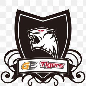 League Of Legends - 2016 Summer League Of Legends Champions Korea 2016 League Of Legends World Championship ROX Tigers European League Of Legends Championship Series PNG