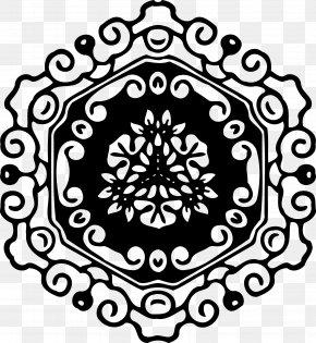 Floral Design - Flower Floral Design Visual Arts Clip Art PNG