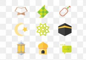 Book Lamp House SMS - Ketupat Eid Al-Fitr Ramadan Islam PNG