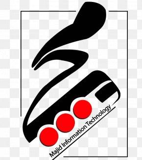 Majid - Logo Brand Computer Software Internet Clip Art PNG