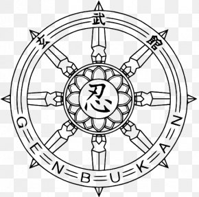 Wheel Of Dharma - Ship's Wheel Aikido Clip Art PNG