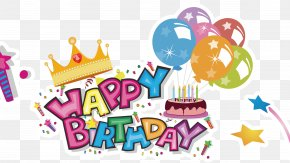 Happy Birthday - Birthday Cake Happy Birthday To You Clip Art PNG