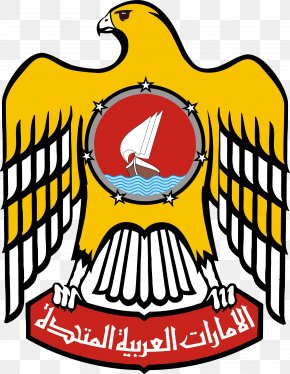 Crest Bird - National Day PNG