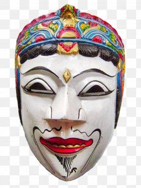 Anonymous Mask - MALANGAN Jalan Prajurit Slamet Malang Regency Mask PNG