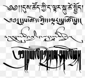 Tatouage - Carpe Diem Tattoo Translation Cursive Calligraphy PNG