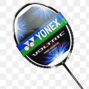Badminton Racket Material - Yonex Badmintonracket Badmintonracket 2016 Summer Olympics PNG