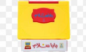 Salam Ramadan - Qur'an Darussalam Publishers Š-L-M Islam Masjid Darussalam PNG