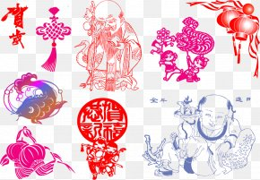 Chinese New Year Decorative Material - Chinese New Year Clip Art PNG
