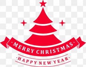 Merry Christmas - Christmas Decoration PNG