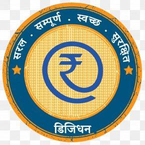 Chief Minister Of Madhya Pradesh - National Informatics Centre Allahabad Consumer Organization Cashless Society PNG
