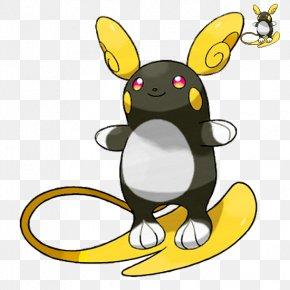 Pikachu Marowak Alola Art Png 548x545px Pikachu Alola