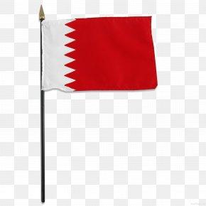 Flag - Flag Of Bahrain National Flag Flag Of Bangladesh PNG