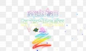 Creative Christmas - Logo Brand Desktop Wallpaper Font PNG