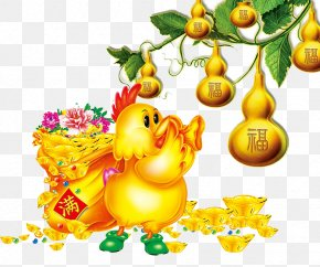 Year Of The Rooster Chinese New Year's Eve Golden Chick - Chicken Chinese Zodiac Chinese New Year Rooster Chinese Calendar PNG