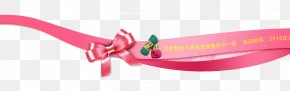 The Butterfly Knot Ribbon - Leash Font PNG