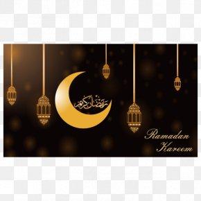 Ramadan Card - Ramadan Islam Logo PNG