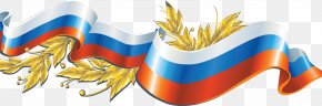 Russia - Unity Day Russia Holiday Image PNG