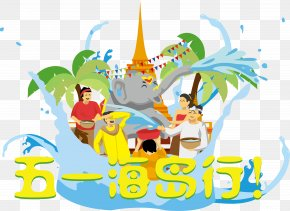 May Island Line Vector - Pattaya Songkran Water Festival Clip Art PNG