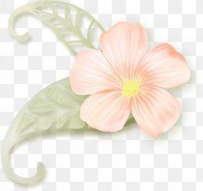 Flower - Flower Drawing Art Clip Art PNG