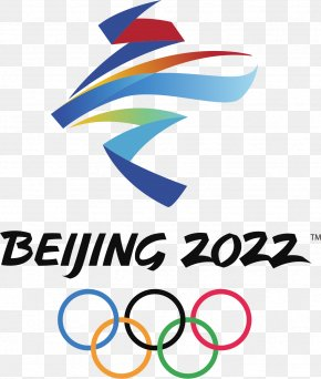 Olympics - 2022 Winter Olympics Beijing National Aquatics Center 2018 Winter Olympics Olympic Games Beijing National Stadium PNG