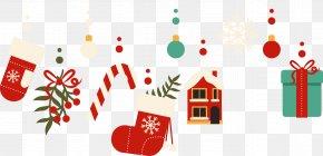 Vector Christmas Gift - Christmas Gift PNG