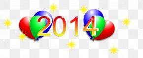 New Year - New Year's Day New Year's Eve Clip Art PNG