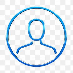 Symbol Profile Icon - Account Icon Avatar Icon Man Icon PNG