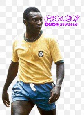 Pele Brazil - Brazil National Football Team Pelé 2018 World Cup Clothing Pants PNG